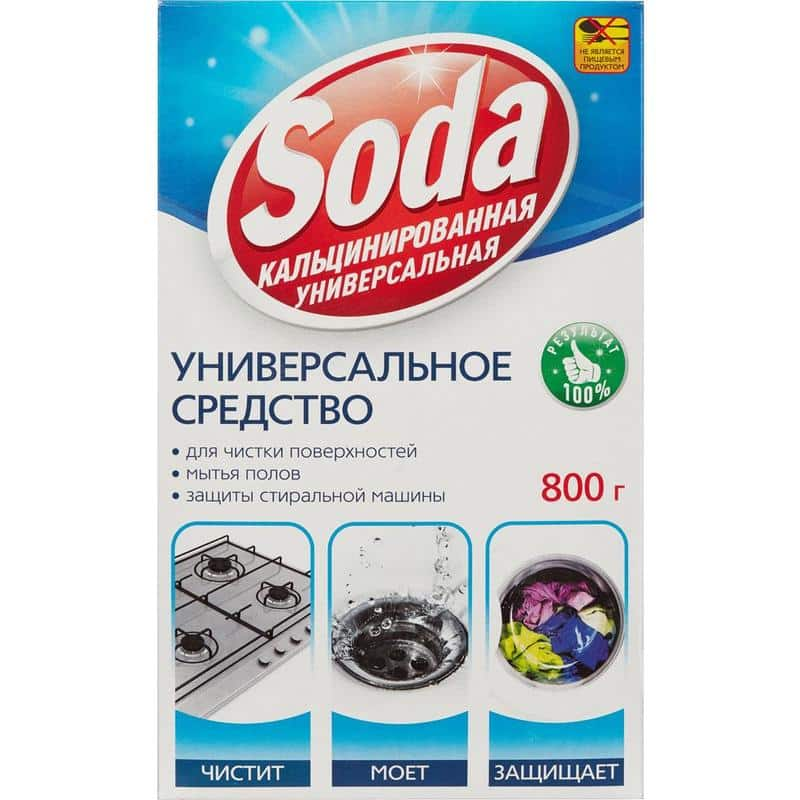 Кальцинированная сода - избавиться от запаха в холодильнике