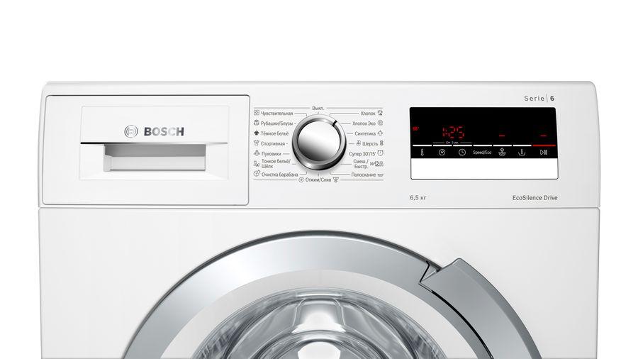 Стиральная машина Bosch WLL 24266