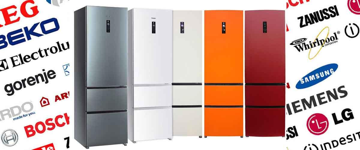 выбрать марку холодильника