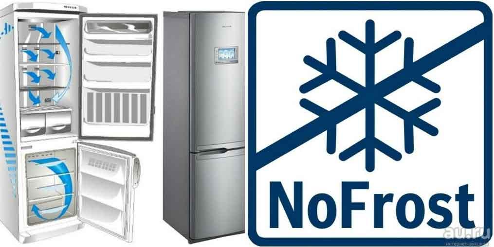 почему течет холодильник ноу фрост