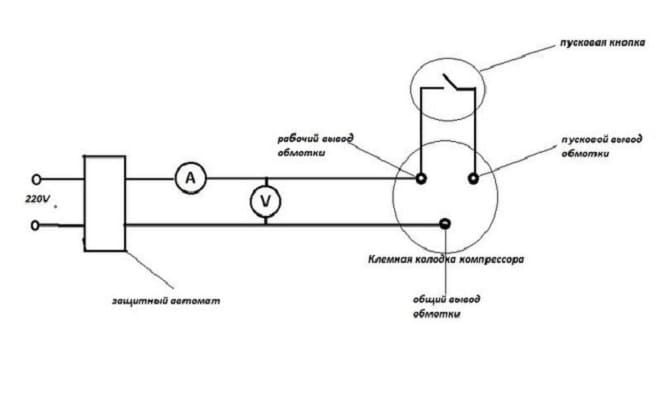 Схема подключения компрессора холодильника