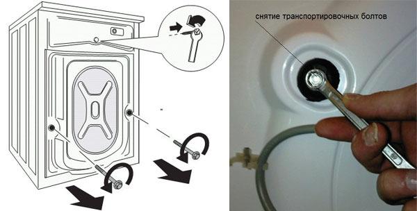 Транспортировочные болты на стиральной машине