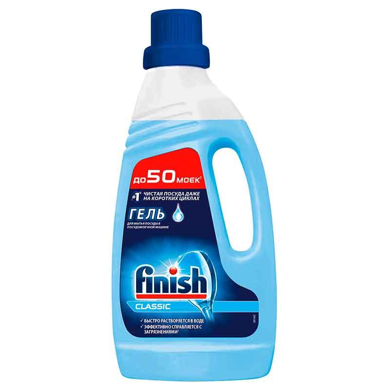 Как чистить посудомоечную машину в домашних условиях